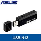 ASUS 華碩 USB-N13 802.11n 網路卡