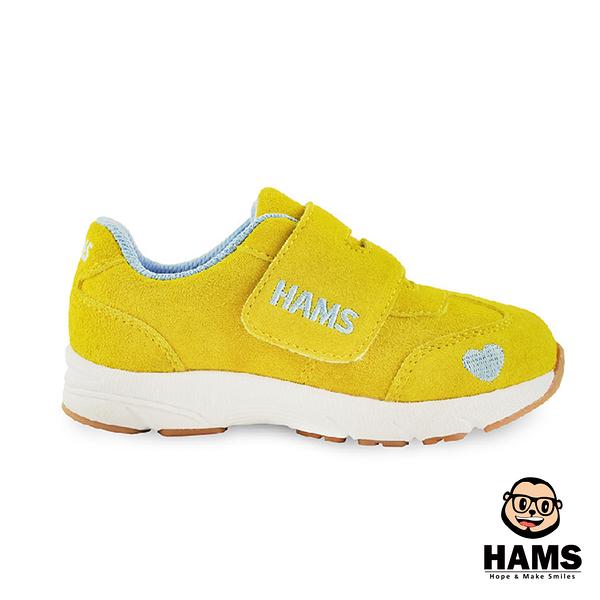 童鞋-HAMS馬卡龍運動鞋V2.0- 耶逗黃