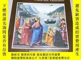 二手書博民逛書店罕見梵蒂岡城Y212067 奧拉齊奧·彼得羅西洛 梵蒂岡博物館