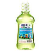 德恩奈 兒童漱口水-清香蘋果口味 (500ml/ 單瓶)【杏一】