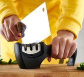 快速磨刀器 家用磨刀石 定角多功能磨刀利器磨刀棒菜刀陶瓷磨刀器【 新店開張八五折促銷】