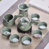 潤器茶具套裝陶瓷哥窯家用簡約茶碗冰裂釉整套汝窯功夫茶杯泡茶壺·樂享生活館liv