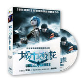 【停看聽音響唱片】【DVD】城市遊戲