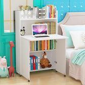 交換禮物-簡約現代折疊電腦桌可行動書架家用學生兒童小書桌寫字台書柜組合