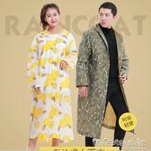 雨衣網紅抖音雨衣外套女透明黃色韓國時尚防水成大人可愛雨披潮防暴雨 晴天時尚館