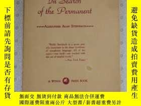 二手書博民逛書店In罕見Search of the Permanent Alexander Alan SteinbachY67