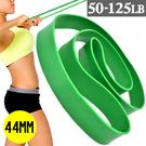 125磅乳膠阻力繩(44MM)大環狀彈力帶伸展帶擴胸器.舉重量訓練復健輔助.健身器材推薦哪裡買TRX-1