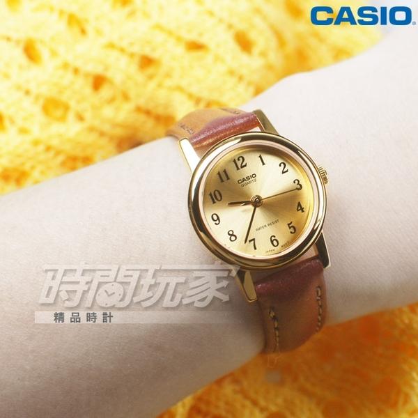 CASIO卡西歐 LTP-1095Q-9B1 經典簡約時尚 纖細 數字小圓錶 金x咖啡 女錶 指針錶 皮革錶帶 防水手錶