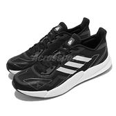 adidas 慢跑鞋 X9000L2 黑 白 愛迪達 路跑 運動鞋 Bounce 男鞋 反光【ACS】 FX8384