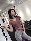 排汗衣女  運動短袖女速干緊身瑜伽上衣健身房跑步訓練T恤網紅健身服