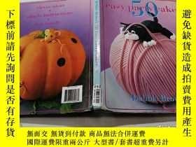 二手書博民逛書店easy罕見party cakes 50(輕鬆派對 糕50)外文