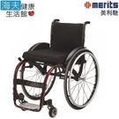 【海夫健康生活館】國睦美利馳手動輪椅 M...