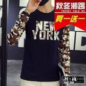 『潮段班』【HJ00T608】日韓秋冬新款 M-5L 大尺碼 迷彩拼接NEW YORK 字母潮流棉質圓領長袖T恤