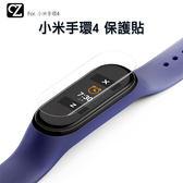 小米手環4 保護貼 1入 軟膜 保護膜 螢幕保護貼 MI4 保貼