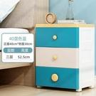床头柜 床頭柜置物架簡約現代北歐風迷你小型臥室輕奢床邊柜塑料儲物柜子【快速出貨八折鉅惠】