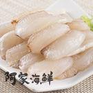 大蟹管肉400g±10%/嚴選品質#蟹肉#蟹肉棒#蟹管肉#炒菜#鍋物#三鮮熱炒#羹