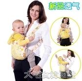 背帶傳統四爪嬰兒純棉背帶寶寶小孩前抱後背兩用多功能透氣輕便抱帶 大宅女韓國館