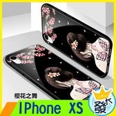 【大發】iPhone X Xs 軟邊玻璃手機殼 卡通玻璃殼 防刮強化玻璃殼 玻璃手機殼 送同款滿版保護貼