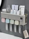 牙刷置物架刷牙杯漱口杯掛墻式衛生間免打孔壁掛牙膏牙具牙缸套裝 快速出貨