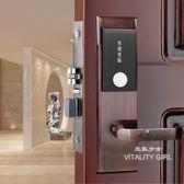 酒店門鎖刷卡鎖磁卡感應鎖智慧公寓電子鎖新款【元氣少女】