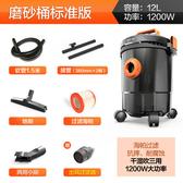 億力吸塵器家用小型強力大功率桶式工業大吸力干濕吹三用吸塵機 220V 喵可可