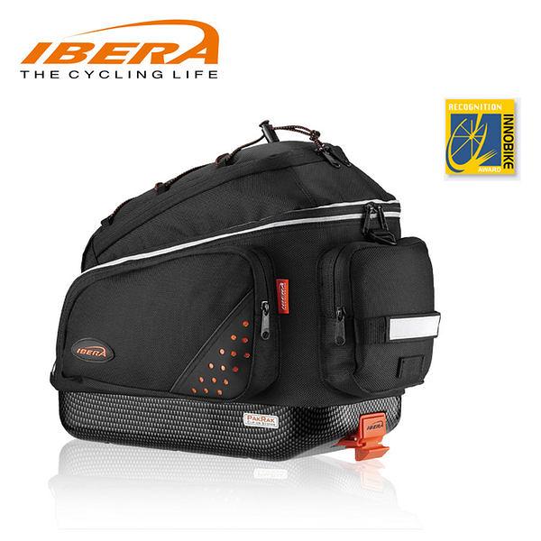 IBERA 後貨袋IB-BA11 / 城市綠洲(台灣製造.輕量化.自行車.腳踏車.反光飾孔.防潑水.快扣快拆)