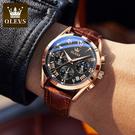 皇冠商務手錶【多錶盤】多功能運動計時手表 計分計秒手錶 防水夜光男士手表男表 萬年曆手表
