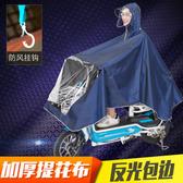 機車雨衣 雨衣電瓶車電動摩托專用雨披單人男女士大帽檐防水自行車遮腳 京都3C