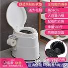 可移動馬桶孕婦坐便器家用便攜式痰盂家用成人老人尿桶尿盆大便椅 一米陽光