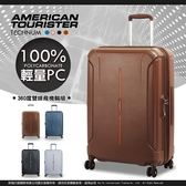 美國旅行者 行李箱 行李箱 大容量 飛機輪 TECHNUM 旅行箱 20吋 37G
