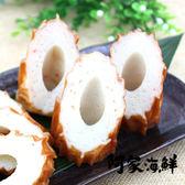 【日本原裝】蟹竹輪 220g±5%/條#火鍋料#關東煮#炸物#燒烤#風味絕佳