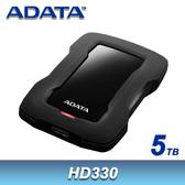 【免運費】A-DATA 威剛 HD330 5TB 黑 2.5吋 USB 3.2 Gen 1 外接式 防震 行動硬碟 Durable 5T