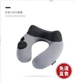 U型枕長途旅行必備睡覺神器飛機護頸椎枕午休u形枕頭便攜 交換禮物