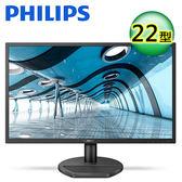 【Philips 飛利浦】22型 16:9 液晶顯示器 (221S8LDAB) 【贈收納購物袋】