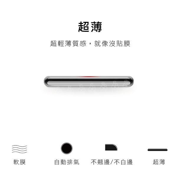 SONY Xperia 10 I4193 背膜 似包膜 爽滑 背貼 保護貼 手機膜 背面 保貼 手機貼 軟膜