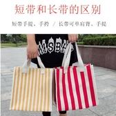 帆布袋大容量環保購物袋