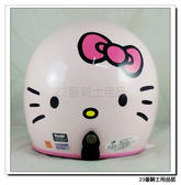 【EVO HELLO KITTY 圓臉 安全帽 復古帽】粉紅