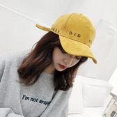 鴨舌帽女生韓版百搭學生春季街頭時尚潮嘻哈帽字母刺繡潮人棒球帽 至簡元素