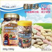 800g 優的給力 優思多 寵物消臭潔齒餅 狗潔牙餅 含Oligo寡糖 幫助消化 減少便臭