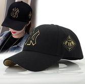 遮陽帽-帽子女韓版潮春秋鴨舌帽親子帽黑色男百搭刺繡時尚休閒遮陽棒球帽