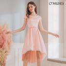 OMUSES 珠飾刺繡前短後長粉色禮服