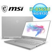 【MSI 微星】PS42 Modern 8RA-018TW 14吋窄邊框新世代筆電 【贈藍芽喇叭】