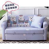 高彈力萬用 北極熊彈性沙發套-1人坐(贈同款抱枕套x1) 沙發套 沙發罩 椅套 萬用
