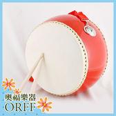 小叮噹的店- ORFF 奧福樂器 10吋 堂鼓 大鼓 附綁帶 YH-TG10 兒童樂器 幼兒樂器 打擊樂器