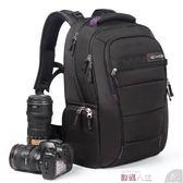 攝影背包 戶外攝影包雙肩單反專業相機背包多功能大容量 數碼人生igo