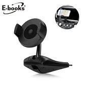 E-books N50 車用CD槽按壓式萬用車架-黑