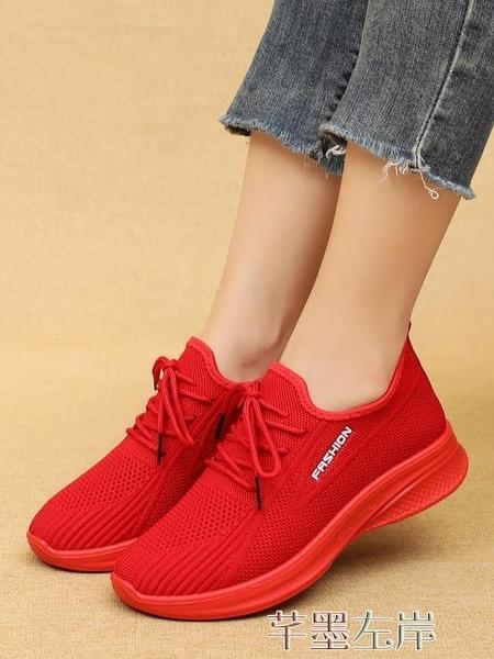 媽媽鞋 媽媽鞋女鞋媽媽鞋軟底上班不累腳黑色工作鞋老北京布鞋女防 芊墨 618大促