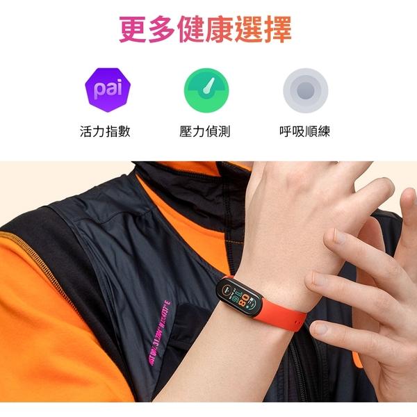 《加大屏幕!磁吸充電》小米手環6 智慧手環 健康手錶 運動手環 智能手環 小米手環 手環