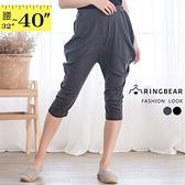 七分褲--休閒修身鬆緊褲頭素面七分哈倫褲(黑.灰M-XL)-S21眼圈熊中大尺碼