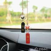汽車掛件 車內吊飾新款保平安招財貓金色車內掛飾潮可愛漂亮內飾「多色小屋」